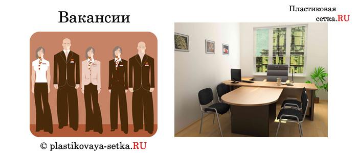 подработка в автосалонах москвы #6